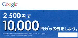 CCI00035