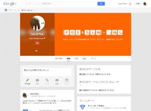 GooglePage
