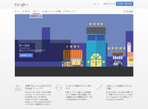 Google_local